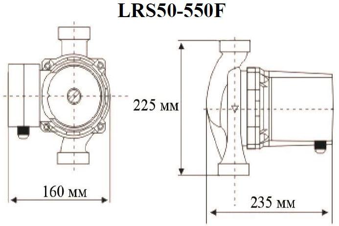 Монтажные размеры VODOTOK LRS50-550F.JPG